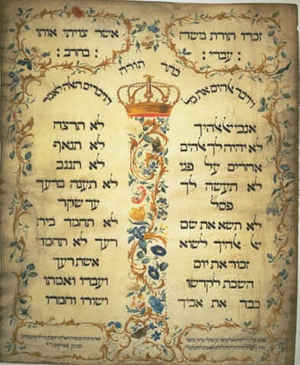 Decalogue_parchment_by_jekuthiel_sofer_1