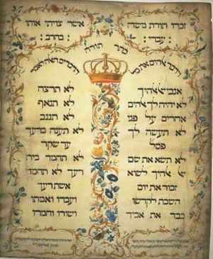 Decalogue_parchment_by_jekuthiel_sofer_1
